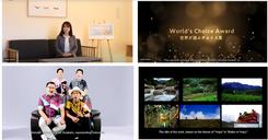 """SEKOLAH INDONESIA KOTA KINABALU (SIKK)  BERHASIL MERAIH PENGHARGAAN INTERNASIONAL DALAM  FESTIVAL FOTOGRAFI """"HIGASHIKAWA YOUTH FEST 2021"""""""